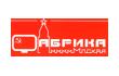 Фабрика Москва