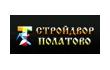 Стройдвор Полатово, салон