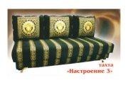 "Диван-кровать ""Настроение-3"" (тахта, без боковин)"