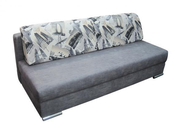Молодежный, диван